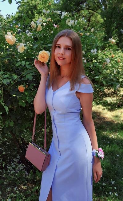 Ольга Беляева, Москва