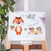 """Календарь на 2022 год """"Тигр"""""""