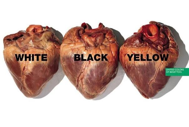 """Принт 1996 года. Три человеческих сердца с надписями """"белое"""", """"черное"""", """"желтое"""" - еще один символ человеческого равенства в кампании, направленной против расизма."""