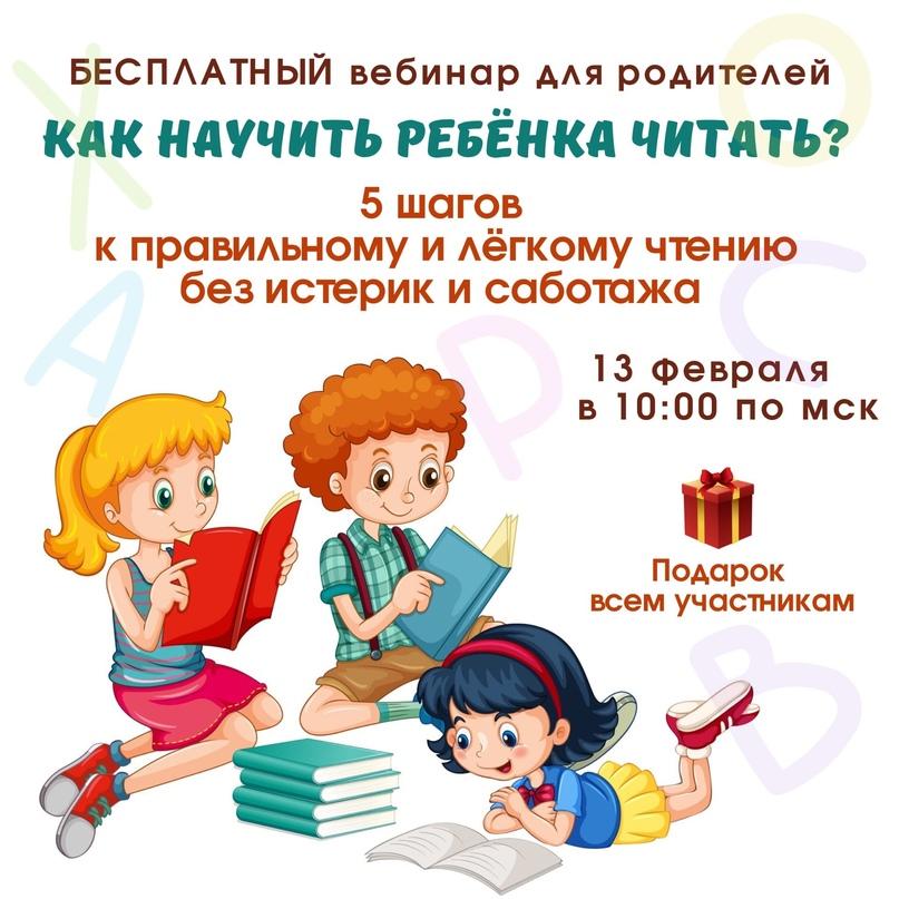 Ваш ребёнок не хочет учиться читать? 😫📖