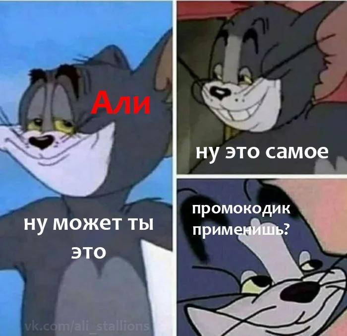 "Распродажа ""11 лет Aliexpress"" стартовала!"