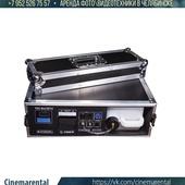 Hazer (генератор тумана) 2000 Вт