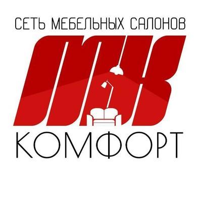 Алёна Комфорт, Ставрополь
