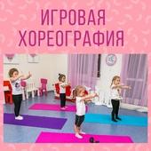 для детей 3-5 лет