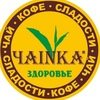 "Магазин ""Чаинка"""