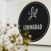 Loft_LeninGrad