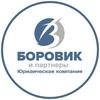 Юридические консультации и услуги | Красноярск