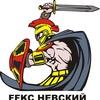 Каратэ Невский район школа 691