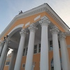 Детская школа искусств № 10 им.А.И. Хачатуряна