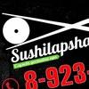 Суши и Лапша | Горно-Алтайск