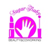 Sugar Baby | Бьюти-пространство Санкт-Петербург
