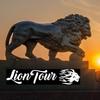 Туристическая компания LIONTOUR Леон тур