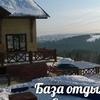"""База отдыха """"Снегири"""" / Горнолыжная база """"Гора"""""""