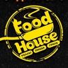 Фуд Хаус | Food House доставка роллы | пицца