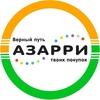 "Интернет-магазин ""Азарри | Azarry"" Вологда"