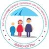 Нижневартовская городская детская поликлиника