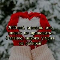 РамиляМинибаева