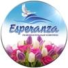 """Развлекательный комплекс """"ESPERANZA"""""""