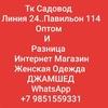 Жамшуд Нозимов 24-114