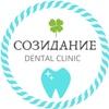 Sozidanie Stomatologicheskaya-Klinika