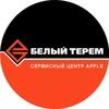 Сервисный центр Apple Минск