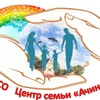 "КГБУ СО Центр семьи ""Ачинский"""
