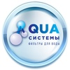 Аква-Системы   Екатеринбург