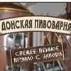 Фирменный магазин частной пивоварни г.Венев