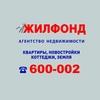 НОМИНАЛ-Недвижимость Новокузнецка и Юга Кузбасса