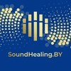 SoundHealing.BY | Звукотерапия и самопознание BY