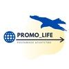 РА «Promo_Life» (работа и подработка в МСК, СПБ)