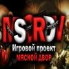Игровой проект Мясной Двор  ★MSDRDV.RU★ CS-1.6