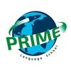 Prime Language School