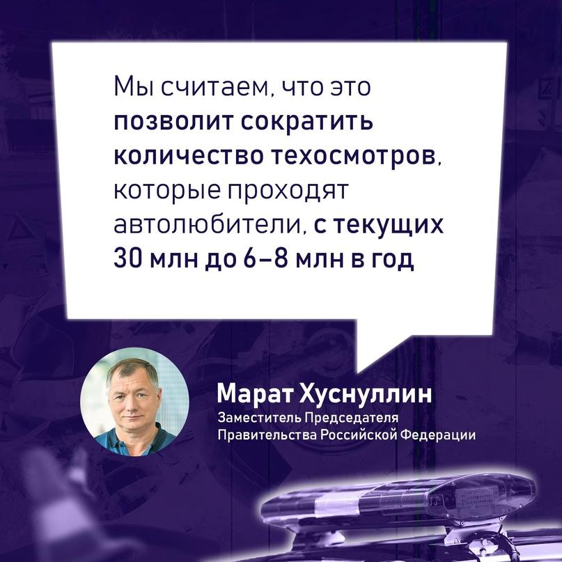 История технического осмотра средств передвижения в России началась в 1869 году,...
