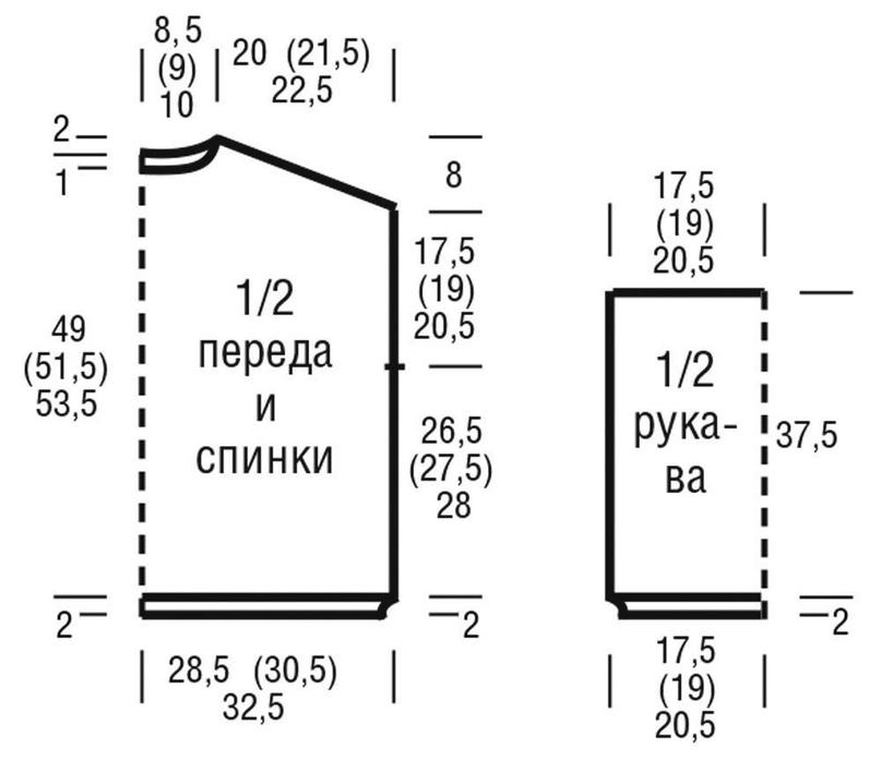 Свитер с «косой» и структурным узором