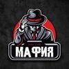 Тайм-Кафе Мафия Ульяновск | Mafia Club