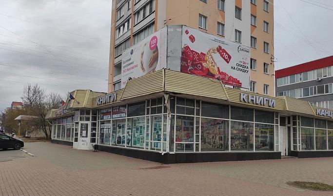 В Твери закрывается книжный магазин с 43-летней историей.  Книжный магазин «Знание» на площади Капошвара закрывается навсегда.... [читать продолжение]