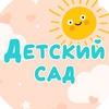 """Частный детский сад """"Мими ДОМ"""" Мурино Девяткино"""