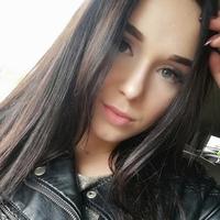 ЕкатеринаУколова