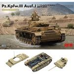 Pz.Kpfw.III Ausf. J полный интерьер - Rye Field Model RFM 1:35 RM-5072