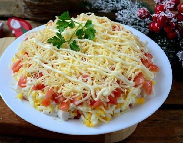 Вкуснейший слоеный салат с крабовыми палочками, сыром и помидорами
