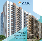 "ЖК ""Крымский квартал"""