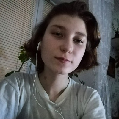 Амина Смирнова