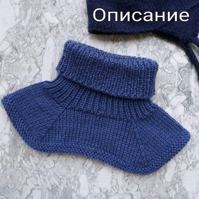 Вязание спицами. АККУРАТНАЯ МАНИШКА
