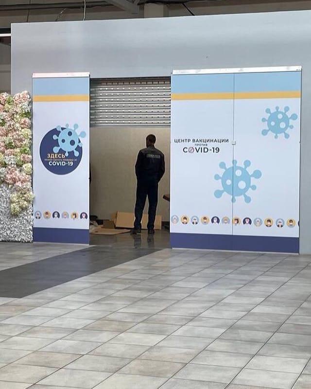 В Минске обустраивают прививочный центр против COVID-19 в одном из торговых центров