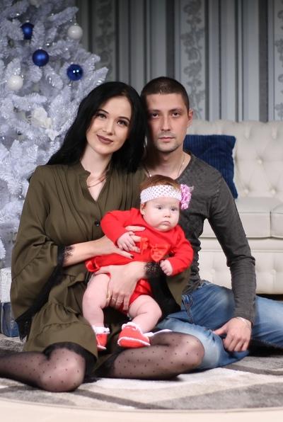 Екатерина Геращенко, Донецк