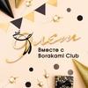 Borakami Club