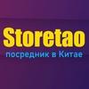 StoreTao