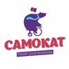 САМОКАТ | Детские товары: велосипеды, санки