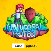 """Плагин: """"UniversalProtect (Мощная система защиты аккаунта на случай взлома)"""